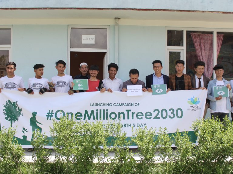 Title environmental action event trees drop and ride abasha kabul sdg pfo